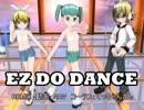 【初音ミク・鏡音リンレン】 EZ DO DANCE