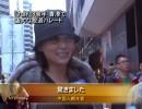 【新唐人】『九評』8周年 香港で盛大な脱退パレード