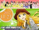 The iDOLM@STER Weekly Ranking of November 4th week