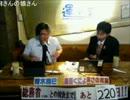 BAR&居酒屋「運送屋スタジオ」2012/11/19:青木和巳、あさの克彦(2/2)