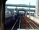 瀬戸線 尼ヶ坂→清水 6600系