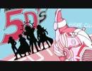 【ニコニコ動画】【手書き遊戯王5D's】未来組メインで'みらいいろ'を解析してみた