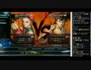 勝ちたがりTV #23 新キャラ スパ4AE2012 (4/4) 2012.11.27