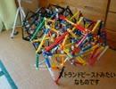 【ニコニコ動画】【レゴ】すごく気持ち悪い歩行ロボット【作ってみた】を解析してみた