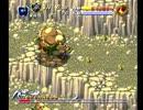 山で拾った神RPG プレイブグローブを実況プレイ part7 thumbnail