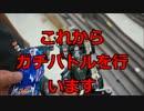 【ニコニコ動画】ミニ四駆復帰してみた㉑秘密特訓(抜けがけ)を解析してみた