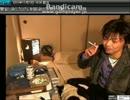 【ニコニコ動画】ウナ、EMIに凸したリッキーをディスるを解析してみた