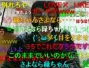 【ニコニコ動画】20121129 暗黒放送Q まったんに謝罪放送 1/2を解析してみた