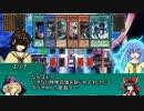 東方精霊遊戯 第04話(前編) thumbnail
