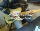 Johnny B. Goode (Chuck Berry Copy)