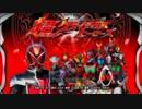 【超実況】超クライマックスヒーローズ シャバドゥビ01