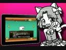 「にゃんこ大戦争」キモかわ☆iPhoneゲームプロモーション動画