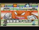 【ボゲー!】 ボボボーボ・ボーボボ9極戦士ギャグ融合 を実況プレイ part12