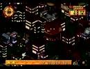 熱き戦い、『バーガーバーガー』実況プレイ(8) thumbnail
