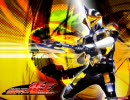 Double-Action Ax form(台詞ver.)