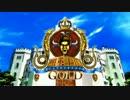 PlayStation Home 照英王国GOLD#07
