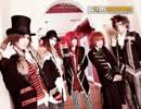 Jin-Machineのモーニングレディオ 2012/11/29放送分