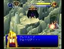 山で拾った神RPG プレイブグローブを実況プレイ part8 thumbnail