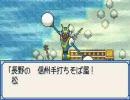 桃鉄Gを普通にプレイPart19(支援)
