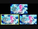比較版 【ハートキャッチ組が踊る】 ガンバランスdeダンス三部作 B 【MAD】