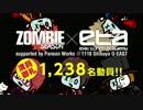 【ETA終演直後の出演者コメント】ZOMBIE SEASON × ETA1118@Shibuya O-EAST thumbnail