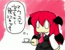 【東方手書き】療法Project【尿管結石】