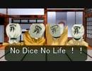 第32位:【東方卓遊戯】KM魔理沙によるD&D4e 遭遇3-2 リベンジ thumbnail