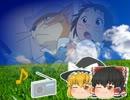 【ゆっくり達が歌う】風になる【UTAU】 thumbnail