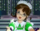 アイドルマスター 律子がずっとこっちを見つめて歌ってくれる動画