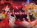 東方非想天則 相殺ムービー 「Fatal Duel」