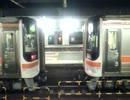 列車の分割作業(キハ75~大府駅にて)