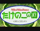 【大人のMMD】ゆっくりおっさん劇場【N○K】 thumbnail