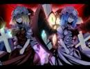 【ニコニコ動画】奇子 ~Unknown Child 【原曲:U.N.オーエンは彼女なのか?】 @歌詞コメ付きを解析してみた