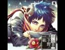 添い寝羊CD 試聴  vol.4 要(下野紘) thumbnail