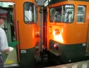 【ニコニコ動画】高崎駅にて115系切り離しを解析してみた