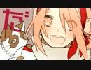 放課後ストライド をハイテンションで歌ってみた【rachie】 thumbnail