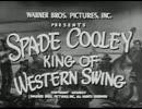 SPADE COOLEY King of Western Swing