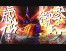第2次スーパーロボット大戦OG 参式獅子王刀・歳破 (2/2) thumbnail