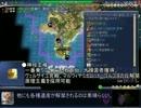 【Civ4】ガンジーの十字軍万歳 #2【CGEs】