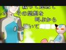 【松田っぽいよEdge】ODDS&ENDS【UTAUカバー・PV付】