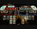 【戦国大戦】ぞうまさんto毛利三矢 vs 雑賀軍 ver2.0
