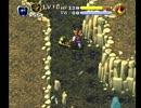 山で拾った神RPG プレイブグローブを実況プレイ part9 thumbnail