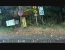 【ニコニコ動画】CBR1000RRで酷道157号線を完走できなかった。を解析してみた