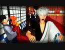 【MMD銀魂】春雨で春雨 thumbnail