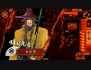 【へっぽこ大戦】殺し間vs蒲生今張良 13国【第五話】 thumbnail