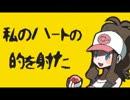 「【替え歌】ポケモシカ【BW】」を歌わせていただきました【三一】