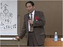 【頑張れ日本】11.21 庄内支部2周年記念講演会[桜H24/12/5]