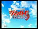 カードファイト!!ヴァンガード リンクジョーカー編PV【ニコ生TS】 thumbnail