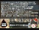 【A.V.A】ゆっくりAVAカオス実況 第11弾目❥seasonⅠ 番外編 【ゆっくり実況】