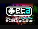 【出演者より最新メッセージ!!】ETA@0310Zepp Sapporo【ETA札幌開催決定!!】 thumbnail